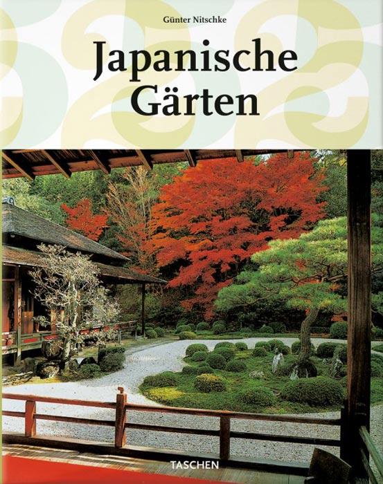 Bonsai.de SHOP, Literatur/DVD, Japanische Gärten, [1638