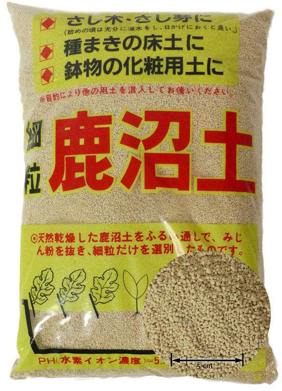 Kanuma bonsai soil for azalea 2 Liter