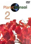DVD Planet Bonsai - Teil 2