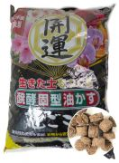 Hanagokoro Fertilizer - COARSE