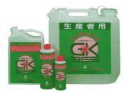 Green King GK 365 Foliar Fertilizer