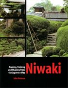 Niwaki - Trees in a Japanese Way