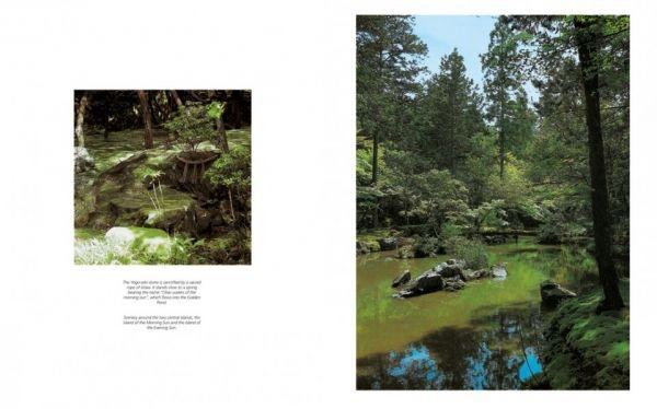 shop literatur dvd japanische g rten 1638 japanische g rten. Black Bedroom Furniture Sets. Home Design Ideas
